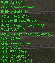 Shot182.jpg