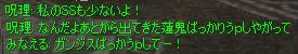 Shot183.jpg