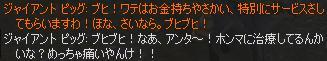Shot189.jpg
