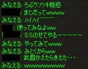 Shot191.jpg