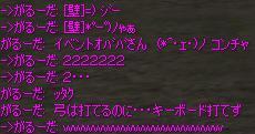 Shot206.jpg