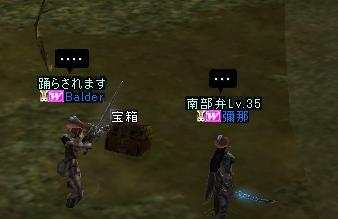 Shot21.jpg