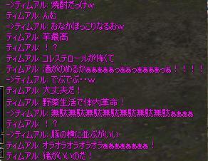 Shot213.jpg