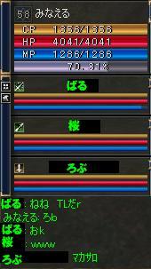 Shot214.jpg