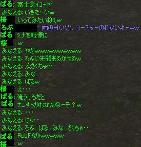 Shot215.jpg