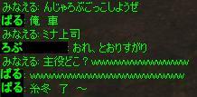 Shot218.jpg