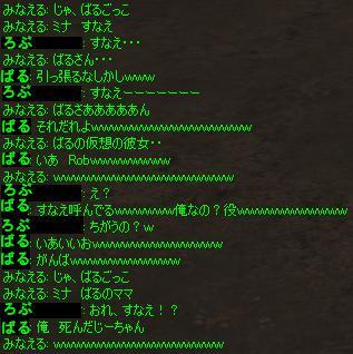 Shot219.jpg