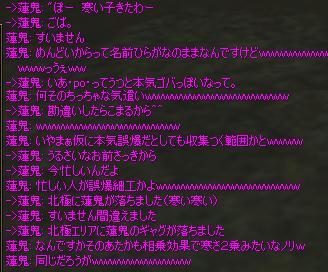 Shot22.jpg