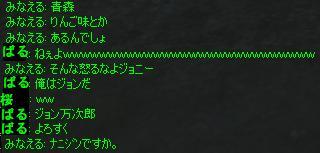 Shot220.jpg