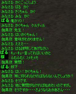 Shot226.jpg