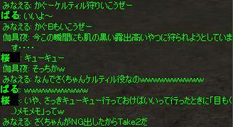 Shot227.jpg