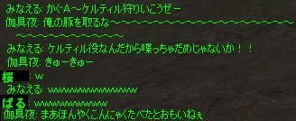 Shot228.jpg