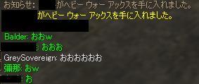 Shot234.jpg