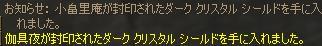 Shot252.jpg