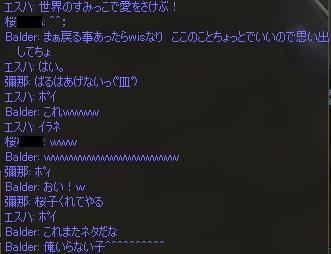 Shot255.jpg