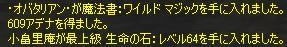 Shot257.jpg