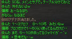 Shot258.jpg