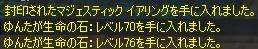 Shot259.jpg