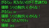 Shot260.jpg