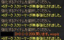 Shot269.jpg