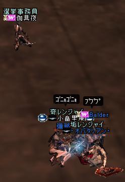 Shot280.jpg