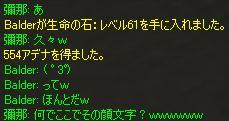 Shot282.jpg