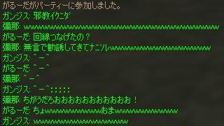Shot287.jpg