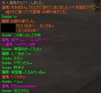 Shot302.jpg