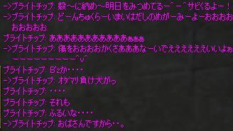 Shot309.jpg