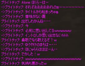 Shot311.jpg