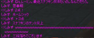 Shot319.jpg