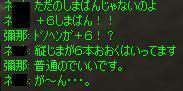 Shot323.jpg