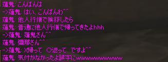 Shot35.jpg