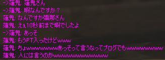 Shot38.jpg