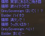 Shot43.jpg