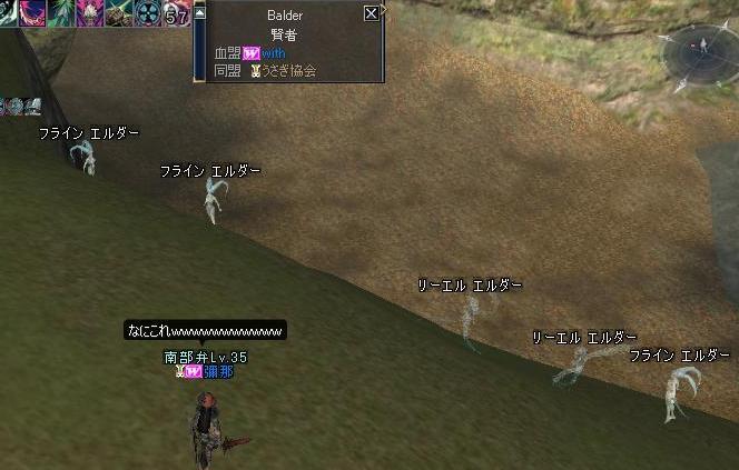 Shot44.jpg