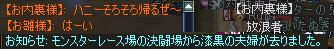 Shot52.jpg