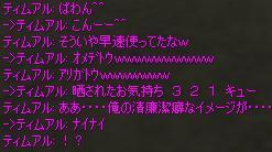 Shot58.jpg