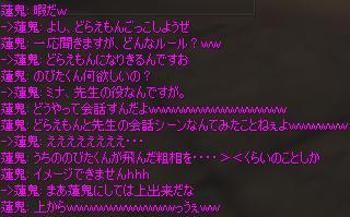 Shot62.jpg