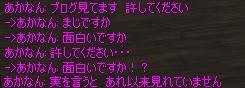 Shot72.jpg