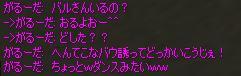 Shot75.jpg