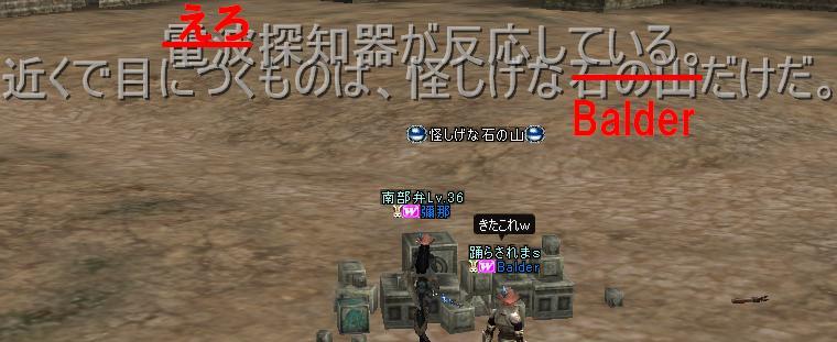 Shot83.jpg