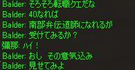 Shot88.jpg