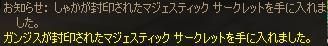 Shot9.jpg