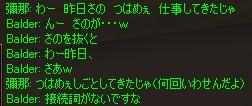 Shot91.jpg