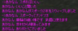Shot98.jpg