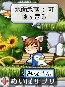 itoshinominapen.jpg