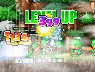 kekkykoudounanoyoto111.jpg