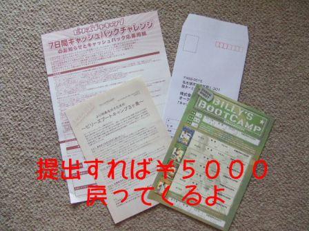 2007_06280050.jpg