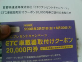 DCF_0006.jpg